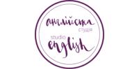 Англійська студія