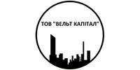 Вельт Капітал, ТзОВ