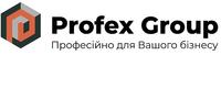 Профекс Груп