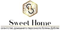Sweet Home, агентство домашнего персонала