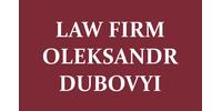 Адвокатське бюро Олександра Дубового