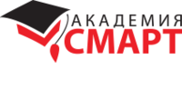 Академия Смарт, ООО