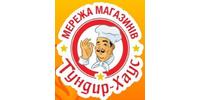Тундир Хаус