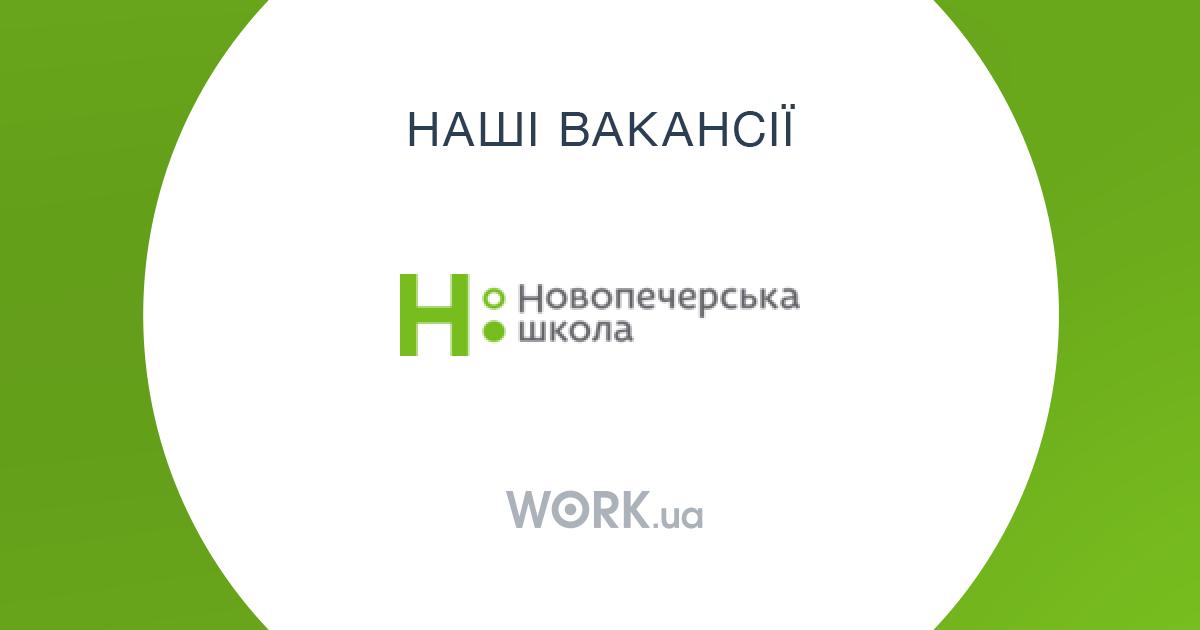 Работа в вебчате новосокольники работа в воронеже без опыта для девушек