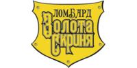 Золота Скриня, ломбард