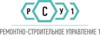 РСУ-1