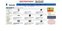 Bazar - торговая площадка