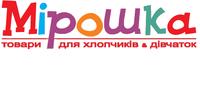 Мирошникова Л.В., ФЛП (Мирошка, супермаркет детских товаров)
