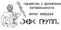 Зевс-групп, ТОВ