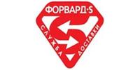 Форвард-С Логістик