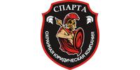 Спарта, охранная юридическая компания