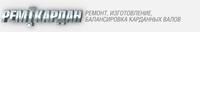 Богдан Ю.А., ФЛП