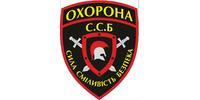 CCБ, охоронне агентство