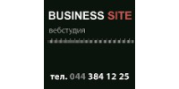 Business Site, веб-студия