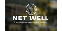 Net Well Group