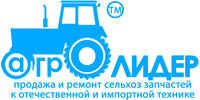 Агролидер ТМ