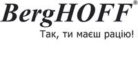 BergHoff Украина