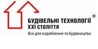 Будівельні технології ХХІ, БК, ТОВ
