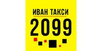 Ivan Taxi