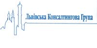 Львівська консалтингова група
