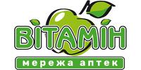 Витамин, ООО