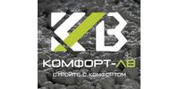 Комфорт-ЛВ