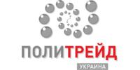 Политрейд Украина, ООО