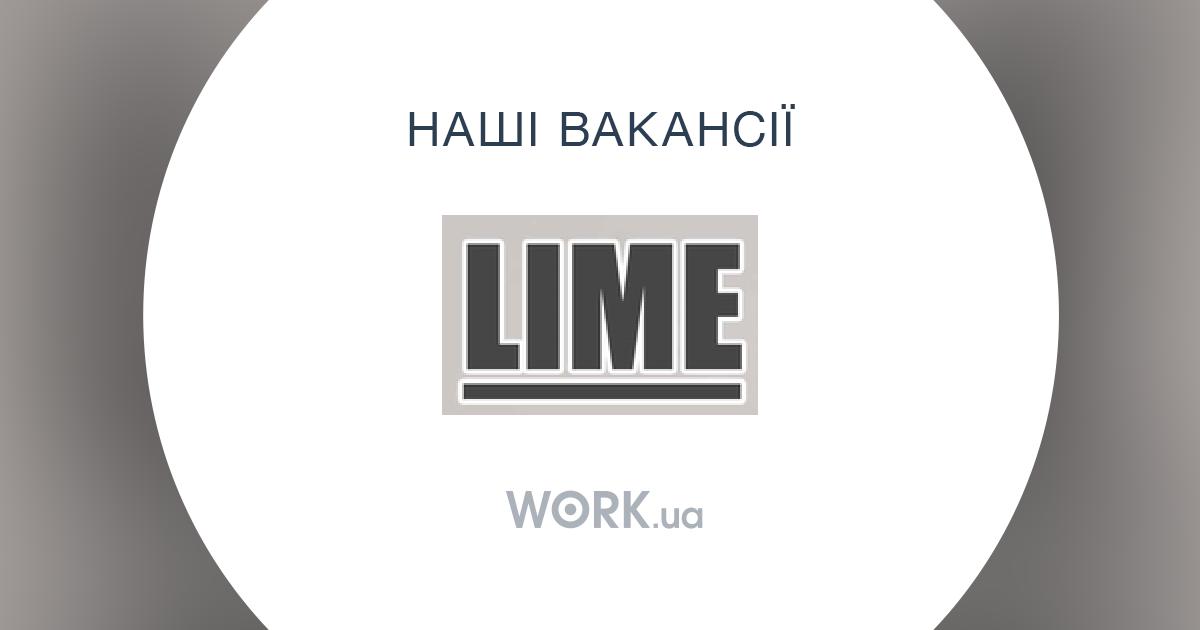 f008d05da4c Работа в Lime