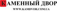 Гокунь Н.В., ФЛП