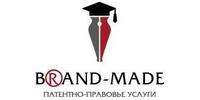 Brand made