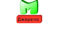 Джерела, ТОВ