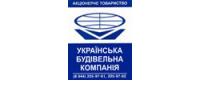 Украинская Строительная Компания, ЗАО