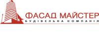 Фасад-майстер, РВК, ПП