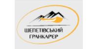 Шепетівський гранкар'єр, ТОВ