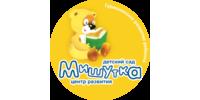 Мишутка, детский сад