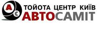 Автосамит ЛТД, ООО