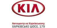 Киа Автоцентр на Харьковском