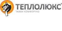 Теплолюкс Украина