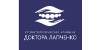 Стоматологическая клиника доктора Лапченко, ООО
