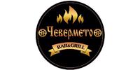 Чевермето, мережа ресторанів болгарської кухні