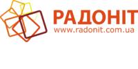 Радоніт, гуртова компанія
