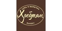 Хлебман, пекарня