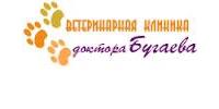 Ветеринарная клиника доктора Бугаева