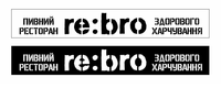 Re:bro, пивний ресторан здорового харчування