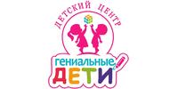 Гениальные дети, детский клуб