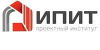 Институт проектирования инфраструктуры транспорта
