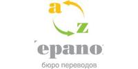 Yepanoff