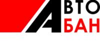 СДК-Автобан