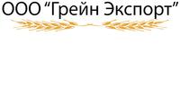 Грейн Експорт, ТОВ