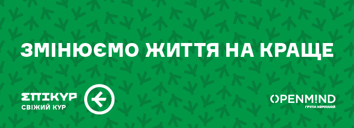 0cbe65bc3cff Вакансия  Бренд-менеджер, компания Епікур, работа в Киеве — Work.ua